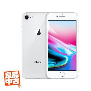 【良品中古】Apple iPhone8 SIMフリー 256GB A1906 シルバー geno