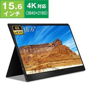 GieS 15.6インチ 4Kフレームレス ポータブルモニタ[HS156KE](IPS液晶パネル/ HDR/ 4K UHD/ スピーカー内蔵/ USB-PD対応) geno