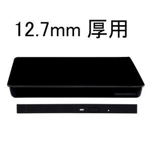 e-Sunvalley USB3.0外付け SATA接続光学ドライブケース 12.7mm [ECD829-SU3] geno