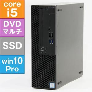 【良品中古パソコン・デスクトップ】DELL Optiplex 3060 SFF (Core i5-8400 2.8GHz/ メモリ8GB/ SSD256GB+HDD500GB/ DVDスーパーマルチ/ 10Pro64bit)|geno