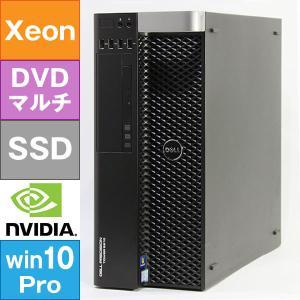 【良品中古パソコン・デスクトップ】Dell Precision Tower 5810(Xeon E5-1607v3 3.1GHz/メモリ8GB/SSD240GB+HDD500GB/DVD-Sマルチ/Quadro K620/10Pro64bit)|geno