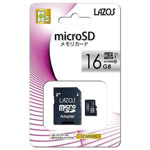 リーダーメディアテクノ Lazos 16GB microSDHCカード [L-16MS10-U1]|geno