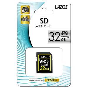 リーダーメディアテクノ Lazos 32GB SDHCカード [L-32SD10-U1] CLASS10|geno
