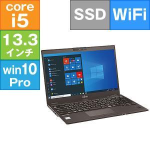 【リファビッシュ】富士通 13.3型 LIFEBOOK U9310/E [FMVU32021] (Core i5-10310U 1.7GHz/ メモリ4GB/ SSD256GB/ Wifi(ax),BT/ 10Pro64bit)|geno