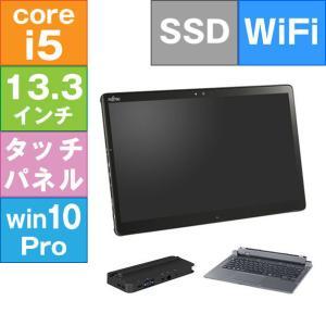 【リファビッシュ】富士通 13.3型 ARROWS Tab Q739/AB[FARQ23001](Core i5-8365U 1.6GHz/メモリ4GB/SSD128GB/Wifi,BT/10Pro)※クレードル・キーボード付き|geno