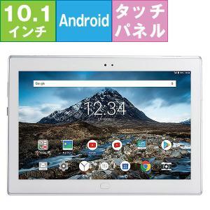 【アウトレット】Lenovo 10.1型 TAB4 701LV ホワイト[LVSAJ2](MSM8953 2.0GHz/メモリ2GB/ストレージ16GB/Wifi(ac),BT,SIMフリー/Android 7.1) フルセグ対応|geno
