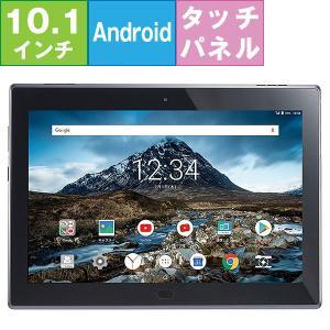 【アウトレット】Lenovo 10.1型 TAB4 701LV ブラック[LVSAJ1](MSM8953 2.0GHz/メモリ2GB/ストレージ16GB/Wifi(ac),BT,SIMフリー/Android 7.1) フルセグ対応|geno