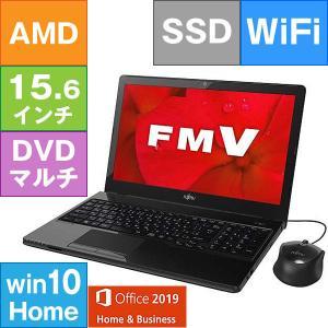 【アウトレット】富士通 15.6型 LIFEBOOK AH41/D2[FMVA41D2B](AMD A4-9125 2.3GHz/メモリ8GB/SSD256GB/DVDスーパーマルチ/Wifi(ac),BT/MS Office/10Home64bit)|geno