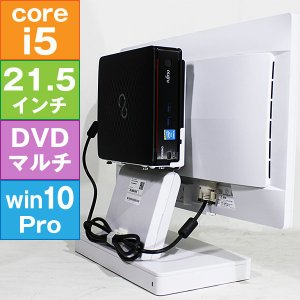 【良品中古パソコンセット】富士通 ESPRIMO Q520/K[FMVB03001](Core i5-4590T 2.0GHz/メモリ4GB/HDD500GB/DVD-Sマルチ/10Pro64)+21.5型モニタ[VL-E22T-7]