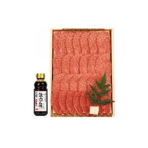 【送料無料】国産牛モモ焼肉用約500g入|gensan