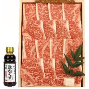 【送料無料】国産牛ロース焼肉用約500g入|gensan