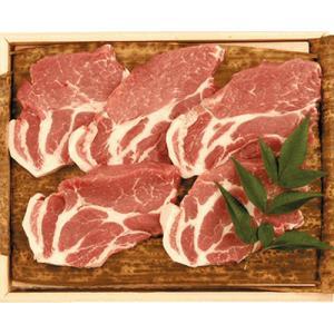 【送料無料】「げんさん豚」テキ・カツ用肩ロース約120g5枚入|gensan