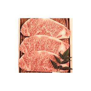 【送料無料】黒毛和牛サーロインステーキ約200g3枚入|gensan