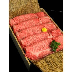 【送料無料】黒毛和牛すき焼き・しゃぶしゃぶ用(肩ロース)約500g入|gensan