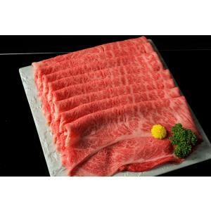 【送料無料】黒毛和牛すき焼き・しゃぶしゃぶ用(肩ロース)約700g入|gensan