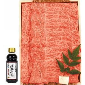 【送料無料】黒毛和牛すき焼き・しゃぶしゃぶ用(モモ)約500g入|gensan