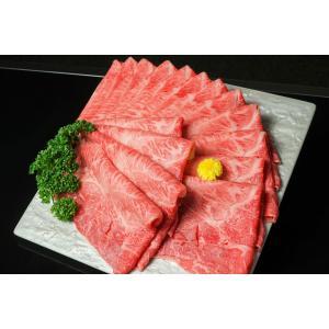 【送料無料】黒毛和牛(みすじ)すき焼き・しゃぶしゃぶ用約700g入|gensan