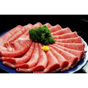 【送料無料】黒毛和牛ロースすき焼き・しゃぶしゃぶ用約500g入|gensan