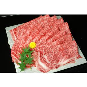 【送料無料】黒毛和牛ロースすき焼き・しゃぶしゃぶ用約700g入|gensan