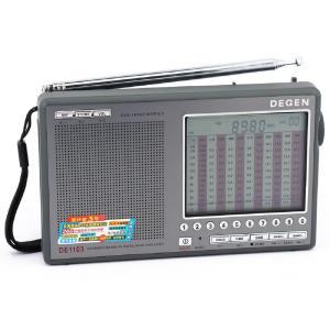 DEGEN DE1103 DSP 短波/AM/FM 短波ラジオ BCLラジオ AC100V対応アダプ...