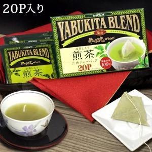 お茶 ハラダ製茶 やぶ北ブレンド 深蒸し入り煎茶ティーバッグ20P|gensouen