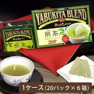 深蒸し入り煎茶三角ティーバッグ やぶ北ブレンド 20P×6箱|gensouen