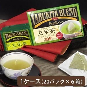 宇治抹茶入り玄米茶 三角テトラティーバッグ やぶ北ブレンド 1.8g×20P|gensouen