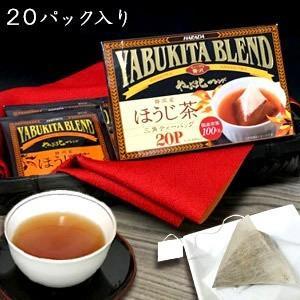 静岡産ほうじ茶 三角ティーバッグ やぶ北ブレンド 20P×6箱|gensouen