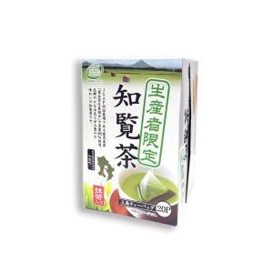 知覧茶 三角ティーバッグ 鹿児島 生産者限定 1.8g×20P|gensouen