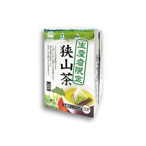狭山茶 三角ティーバッグ 埼玉県 お茶 生産者限定 20P|gensouen