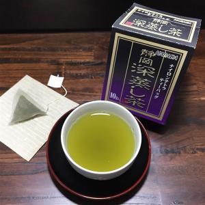 静岡深蒸し茶 高級煎茶ティーバッグ お茶 緑茶 2g×10P|gensouen