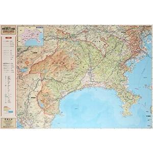 スクリーンマップ 分県地図 神奈川県 (ポスター地図 | マップル)