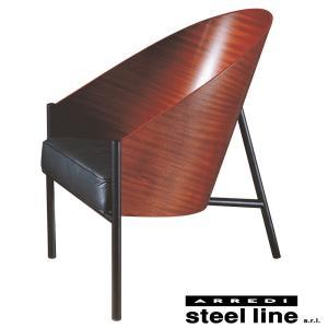 フィリップ・スタルク プラットフォール スティールライン社DESIGN900 (steelline) genufine-store