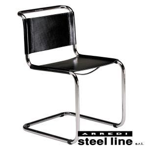 マルト・スタム S33チェア スティールライン社DESIGN900 (steel line)|genufine-store