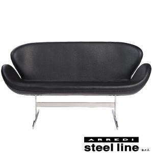 アルネ・ヤコブセン スワンソファ スティールライン社DESIGN900 (steel line) genufine-store