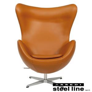 アルネ・ヤコブセン エッグチェア(アニリン本革) スティールライン社DESIGN900 (steelline)|genufine-store