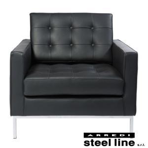 フローレンス・ノール アームチェア スティールライン社DESIGN900 (steelline)|genufine-store