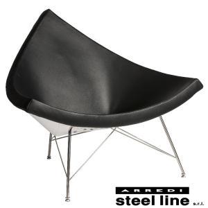 ジョージ・ネルソン ココナッツチェア スティールライン社DESIGN900 (steelline)|genufine-store