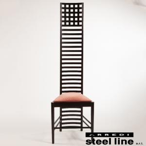 C.R.マッキントッシュ ヒルハウスチェア(ファブリック仕様) スティールライン社DESIGN900 (steel line)|genufine-store