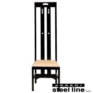 C.R.マッキントッシュ イングラムハイチェア(ファブリック仕様) スティールライン社DESIGN900 (steel line)|genufine-store