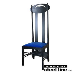 C.R.マッキントッシュ アーガイルチェア(ファブリック仕様) スティールライン社DESIGN900 (steel line)|genufine-store