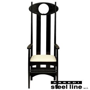 C.R.マッキントッシュ アーガイルアームチェア(ファブリック仕様) スティールライン社DESIGN900 (steel line)|genufine-store