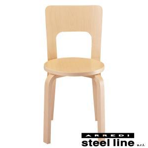 アルヴァ・アアルト チェア66 スティールライン社DESIGN900 (steelline)|genufine-store