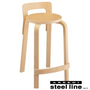 アルヴァ・アアルト ハイチェアK65 スティールライン社DESIGN900 (steelline)|genufine-store