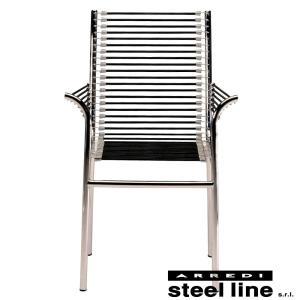 ルネ・エルブスト SANDOWSアームチェア スティールライン社DESIGN900 (steelline)|genufine-store