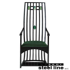 C.R.マッキントッシュ アームチェア(ファブリック仕様) スティールライン社DESIGN900 (steel line)|genufine-store
