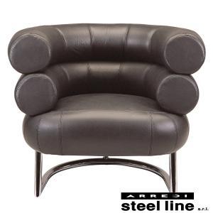 アイリーン・グレイ ビベンダムチェア スティールライン社DESIGN900 (steelline)|genufine-store