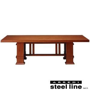 フランク・ロイド・ライト ALLEN (257×106) スティールライン社DESIGN900 (steelline)|genufine-store