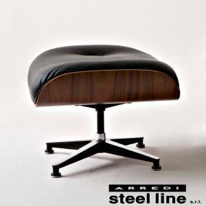 チャールズ&レイ・イームズ ラウンジチェア用オットマン スティールライン社DESIGN900 (steelline) genufine-store