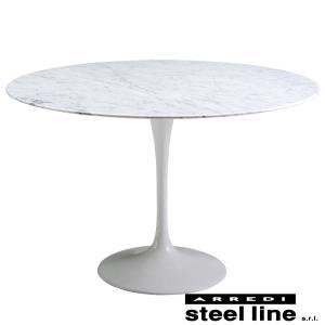 エーロ・サーリネン チューリップダイニングテーブル(φ120) スティールライン社DESIGN900 (steel line)|genufine-store
